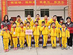 广东必发365官网为上犹特殊教育学校的全校师生及教职工捐赠校服