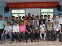 毕业典礼--第七期广东必发365官网玻璃钢模具制作培训班