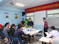 学员心得-2014年第六期广州必发365官网玻璃钢模具制作培训班