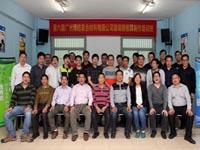 毕业典礼-2014年第六期广州必发365官网玻璃钢模具制作培训班