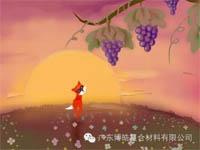 【必发365官网感悟】关于狐狸和葡萄的那些事儿