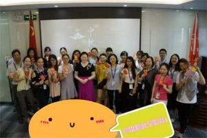 欢声笑语在此刻,广东必发365官网预祝大家中秋国庆好事成双对,人月齐团圆!