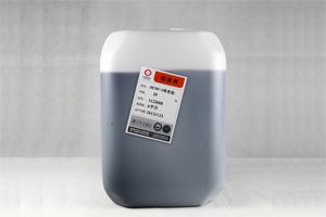 广东玻璃钢辅料 人造大理石不饱和树脂蓝水固化促进剂 水性稀释剂玻璃钢复合材料用钴水 紫水蓝水促进剂与固化剂配套使用