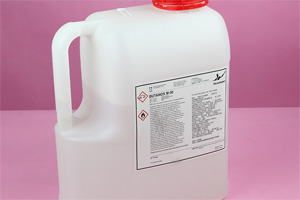 玻璃钢固化剂 阿克苏M50固化剂白水 不饱和聚酯树脂常温固化剂 人造石宝丽板用