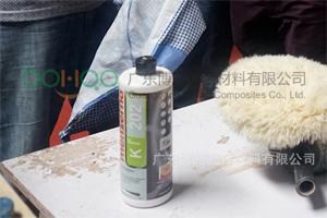 曼泽纳抛光蜡K202 玻璃钢模具水性抛光蜡品牌 汽车游艇抛光膏液体蜡 漆面修复镜面抛光蜡 碳纤维表面抛光液
