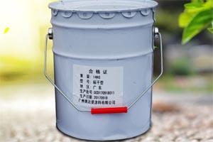 模具腻子粉广东厂家 原子灰固化剂修补腻子 玻璃钢模具补修腻子灰