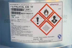 力联思阻燃树脂8175# DSM帝斯曼阻燃耐高温树脂 乙烯基树脂430YT 邻苯高耐热不饱和聚酯树脂 用于玻璃钢真空导入RTM工艺