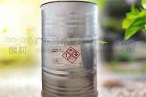 模压树脂 广东不饱和树脂厂家 力联思P171-903邻苯树脂 SMC模压工艺低收缩树脂 耐热耐水性高强度树脂