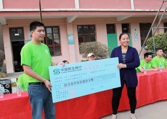 广州必发365官网有限公司参加2014广东江西商会捐资助学上犹行活动