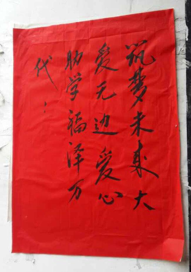 广州博皓参与广东狮子会星海服务队江西萍乡助学行