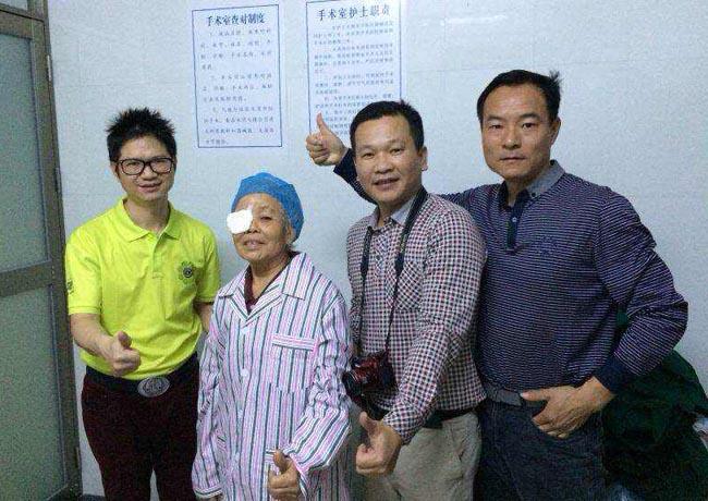 广州必发365官网有限公司参加广东狮子会星海服务队三亚免费白内障手术行动