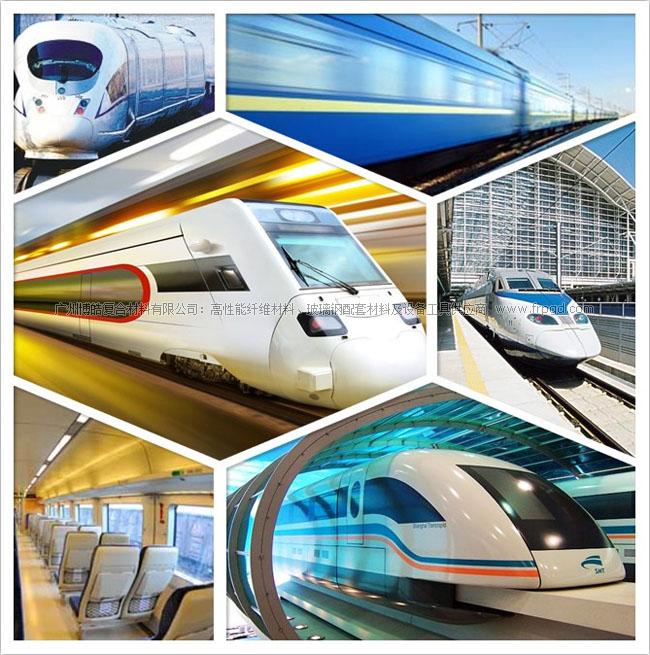 高速列车的轻量化,与飞机