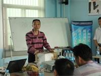第七期广州博皓玻璃钢模具培训班理论学习篇