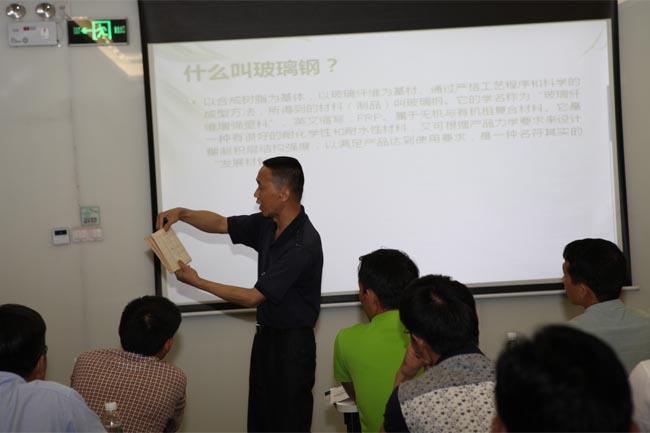 谭永枝老师讲解玻璃钢产品知识并向学员们展示他的学习笔记