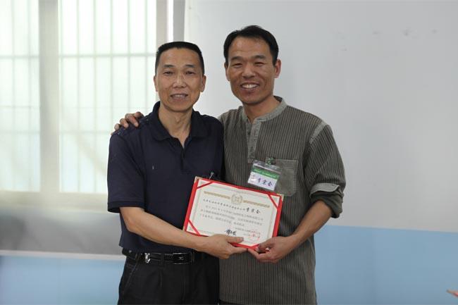 颁发毕业证书-4