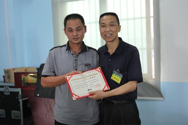 颁发毕业证书-11