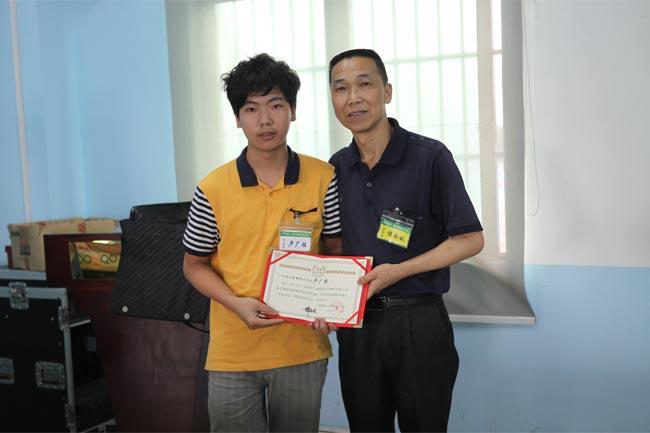 颁发毕业证书-12