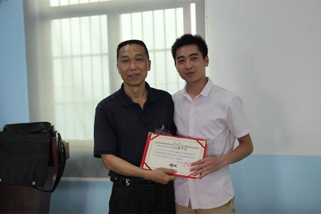 颁发毕业证书-15