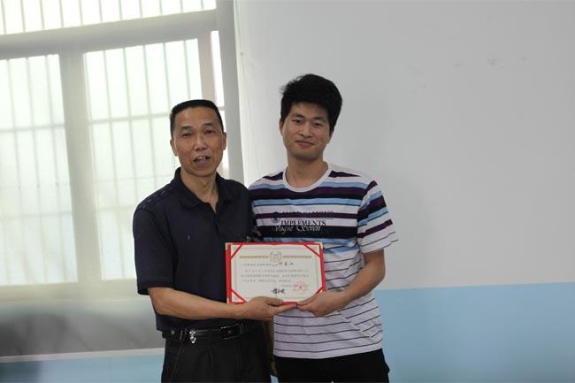 颁发毕业证书-18