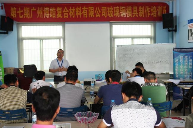 必发365官网总经理尹秀林发表讲话