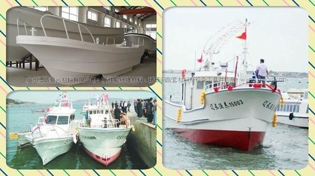 造成现有玻璃钢渔船设计结构存在严重缺陷