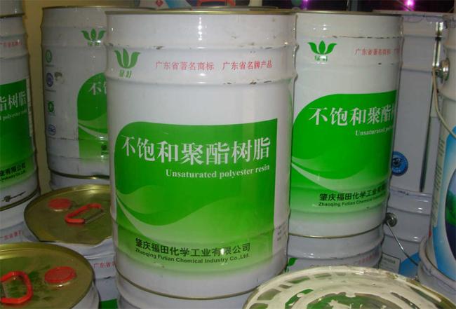 南光树脂塑料桶装清洁剂
