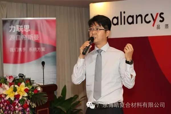 力联思中国总经理高歌先生致欢迎词