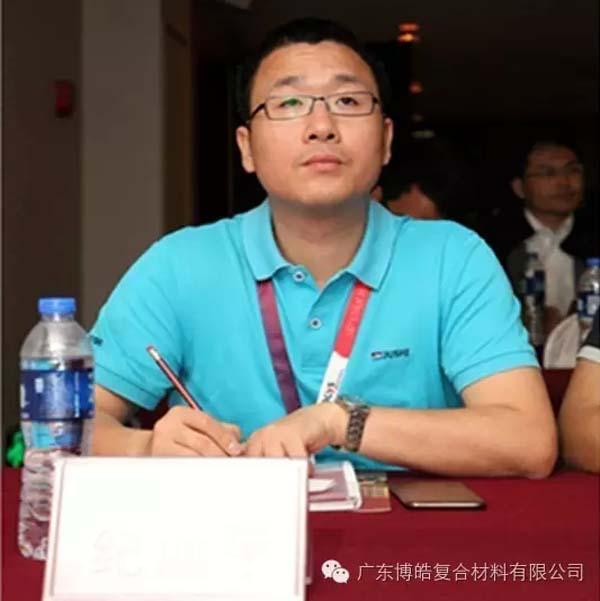 中国巨石股份有限公司华南区销售部长纪汕平