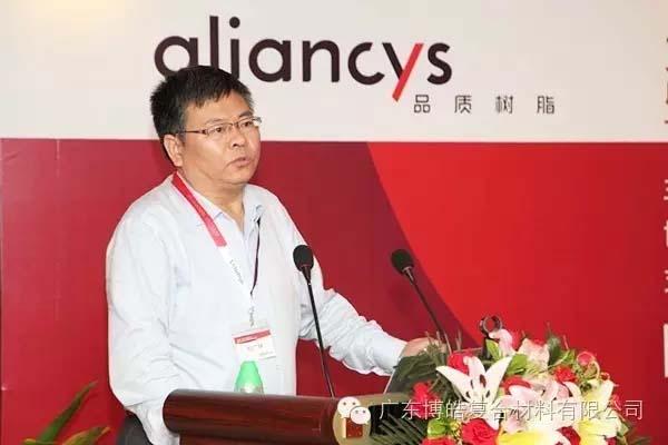 天津阿克苏诺贝尔过氧化物有限公司技术总监何广祥