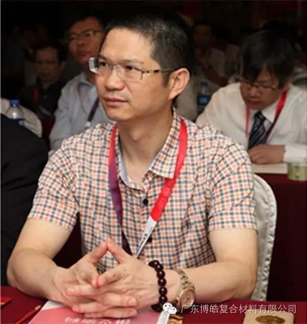 广东博皓复合材料有限公司董事长赖厚平