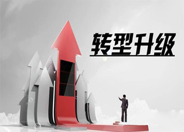 关于加快玻纤复合材料产业转型升级的几点思考