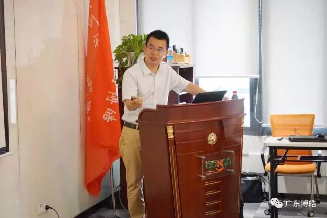 金陵力联思有限公司工程师徐秀华讲解《树脂、胶衣产品知识及应用》
