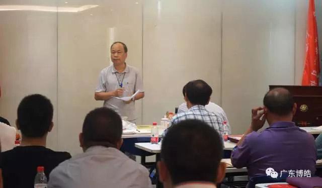 广州科宝玻璃钢有限公司总经理张茂安讲解《介面》