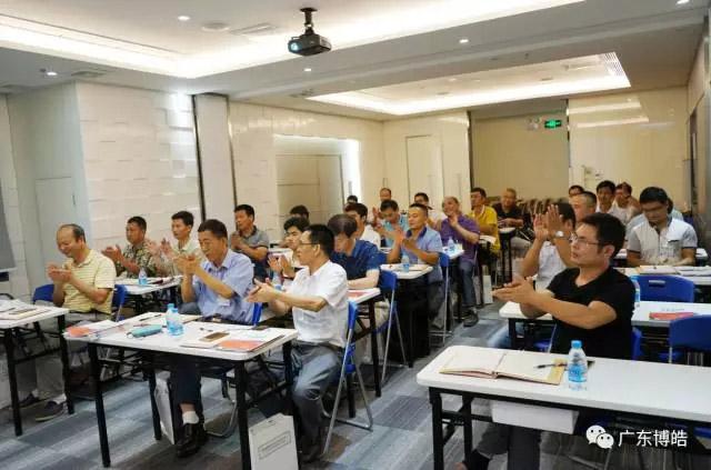 中国不饱和聚酯树脂行业协会 华南玻璃钢新技术交流培训中心第三期玻璃钢模具制作培训班-10