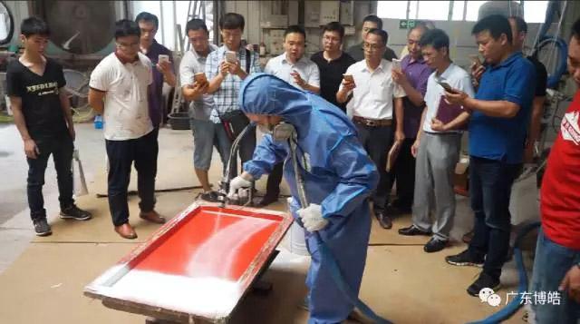 中国不饱和聚酯树脂行业协会 华南玻璃钢新技术交流培训中心第三期玻璃钢模具制作培训班-20