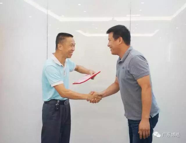 中国不饱和聚酯树脂行业协会 华南玻璃钢新技术交流培训中心第三期玻璃钢模具制作培训班-23