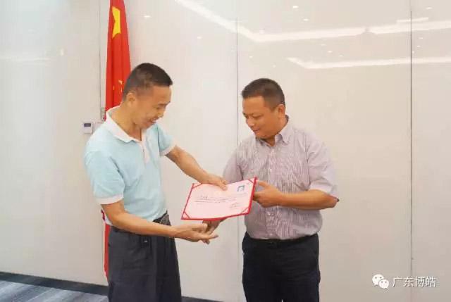 中国不饱和聚酯树脂行业协会 华南玻璃钢新技术交流培训中心第三期玻璃钢模具制作培训班-25
