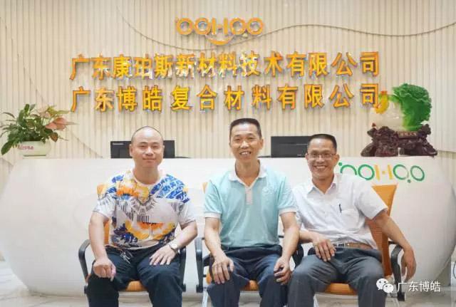中国不饱和聚酯树脂行业协会 华南玻璃钢新技术交流培训中心第三期玻璃钢模具制作培训班-26