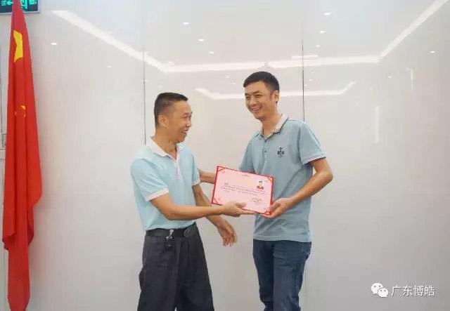 中国不饱和聚酯树脂行业协会 华南玻璃钢新技术交流培训中心第三期玻璃钢模具制作培训班-24