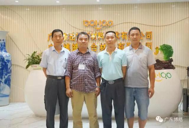 中国不饱和聚酯树脂行业协会 华南玻璃钢新技术交流培训中心第三期玻璃钢模具制作培训班-28
