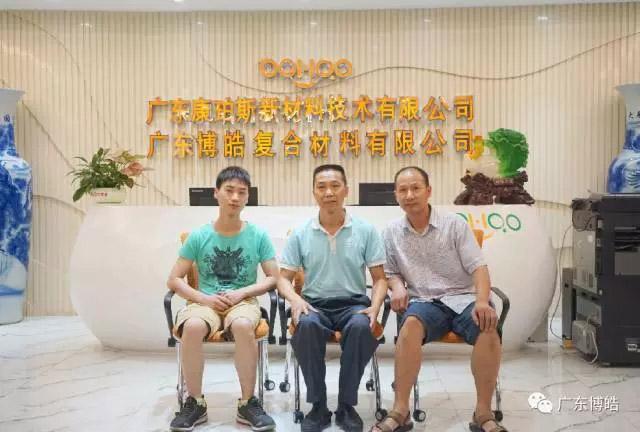 中国不饱和聚酯树脂行业协会 华南玻璃钢新技术交流培训中心第三期玻璃钢模具制作培训班-27